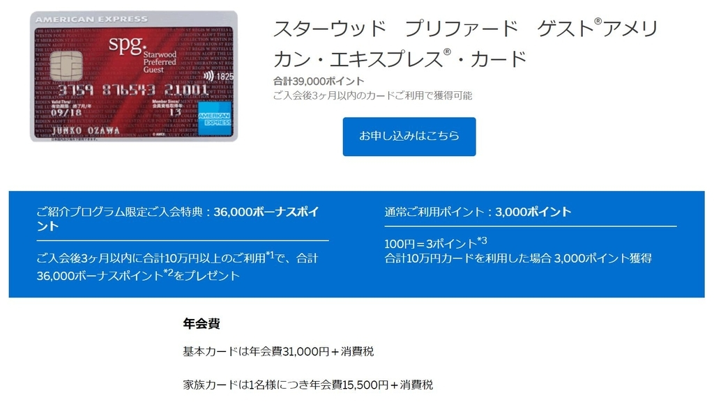 f:id:kazumile:20190205155652j:plain