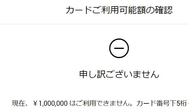 f:id:kazumile:20190211011149j:plain