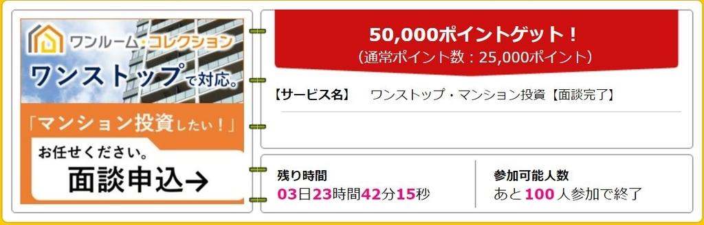 f:id:kazumile:20190228121938j:plain