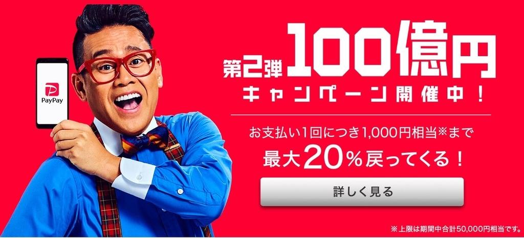 f:id:kazumile:20190309013257j:plain