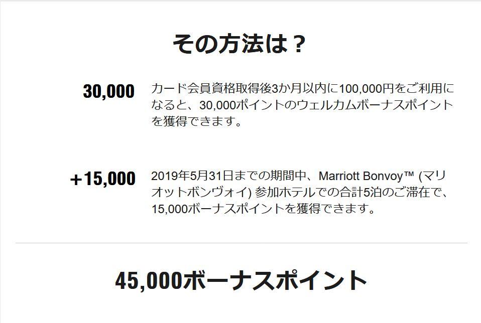 f:id:kazumile:20190402011100j:plain