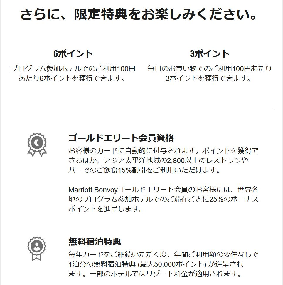 f:id:kazumile:20190402011344j:plain