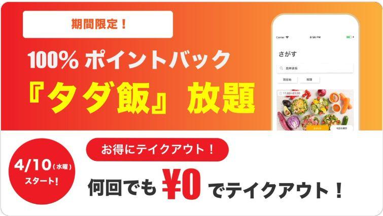 f:id:kazumile:20190411222012j:plain