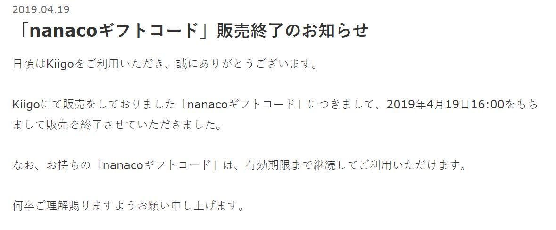 f:id:kazumile:20190420104519j:plain