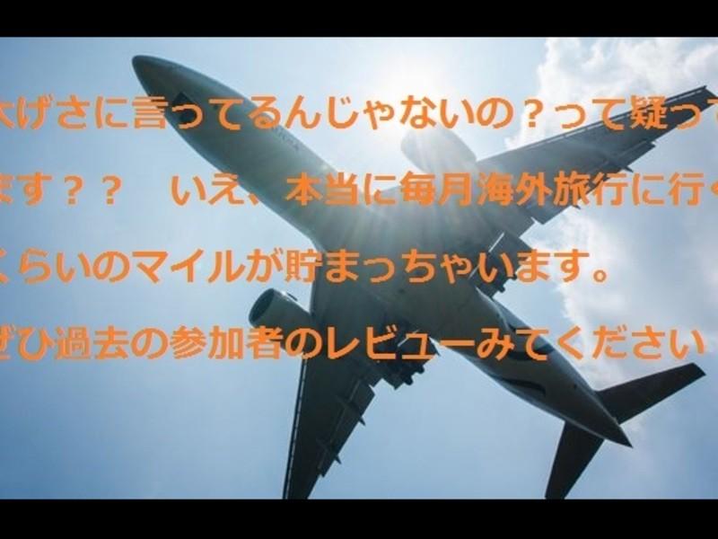 f:id:kazumile:20190501114147j:plain