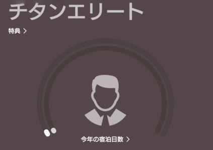 f:id:kazumile:20190508013542j:plain