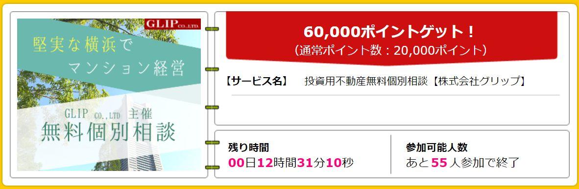 f:id:kazumile:20190508233026j:plain