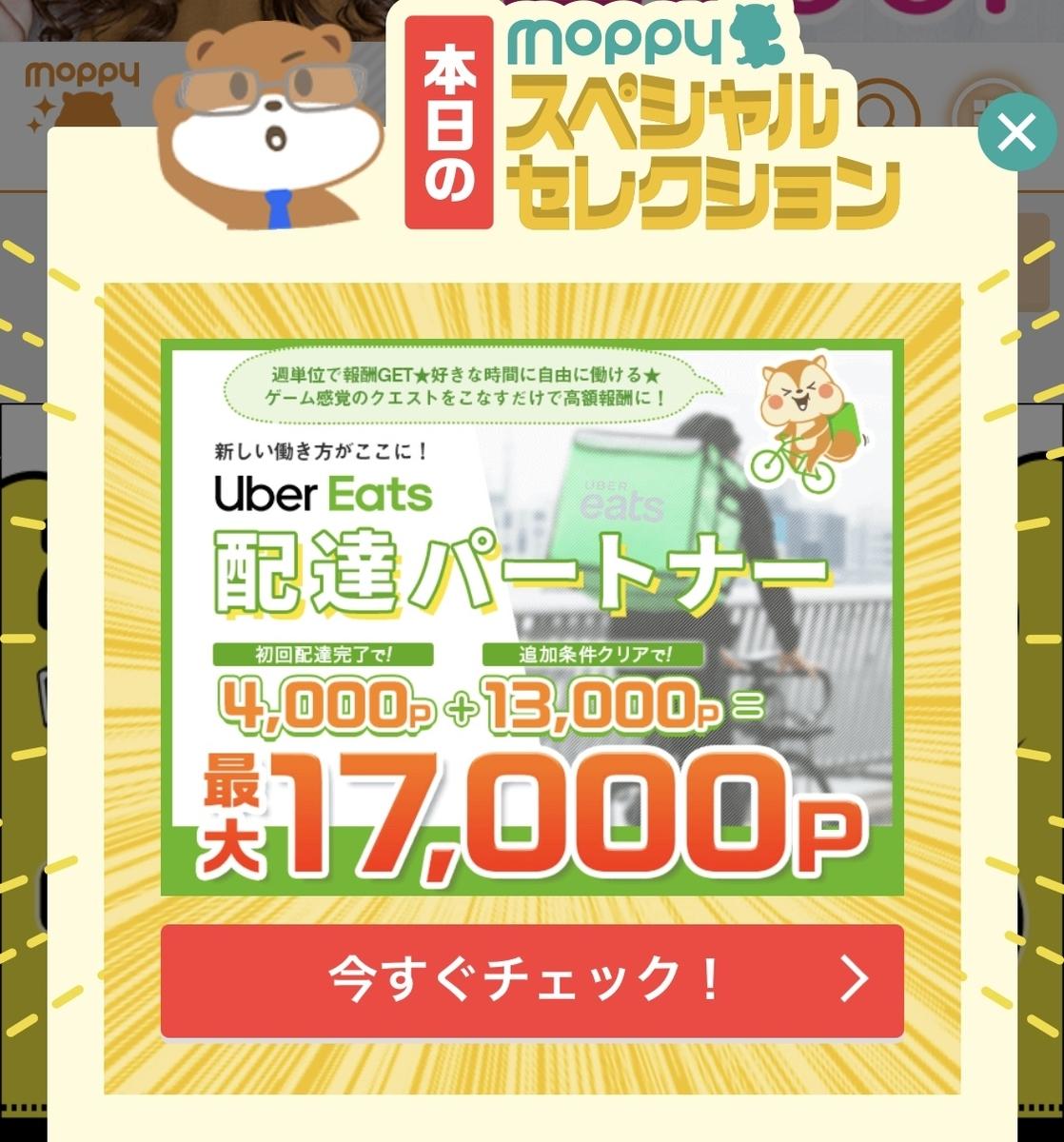 f:id:kazumile:20190606122121j:plain