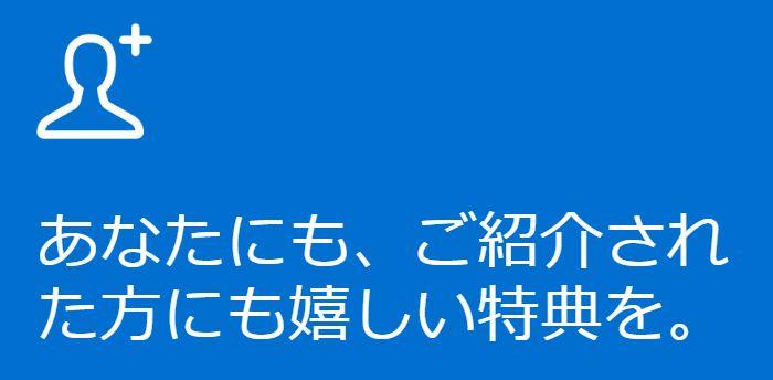 f:id:kazumile:20190607020404j:plain