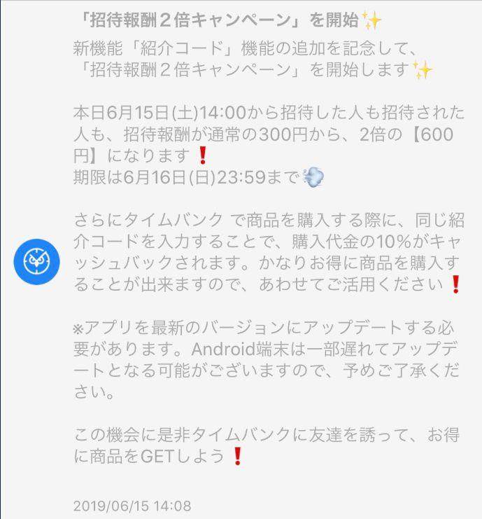 f:id:kazumile:20190615160936j:plain