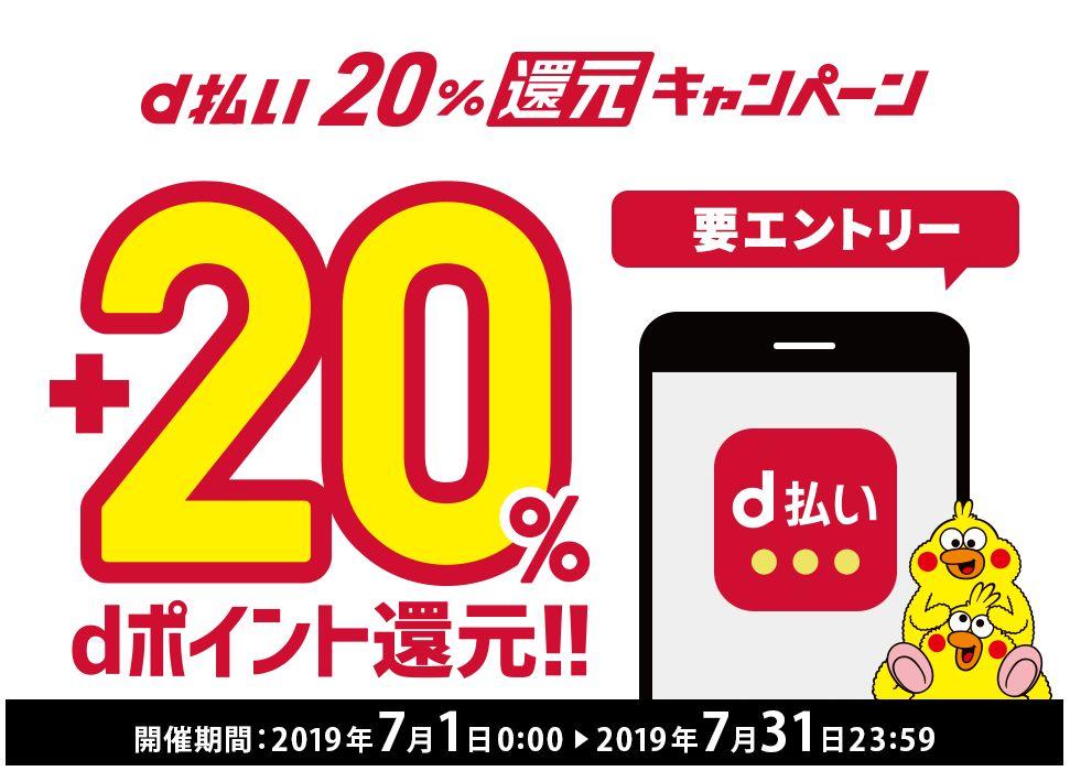 f:id:kazumile:20190701030502j:plain