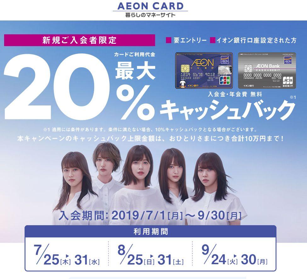 f:id:kazumile:20190705020025j:plain