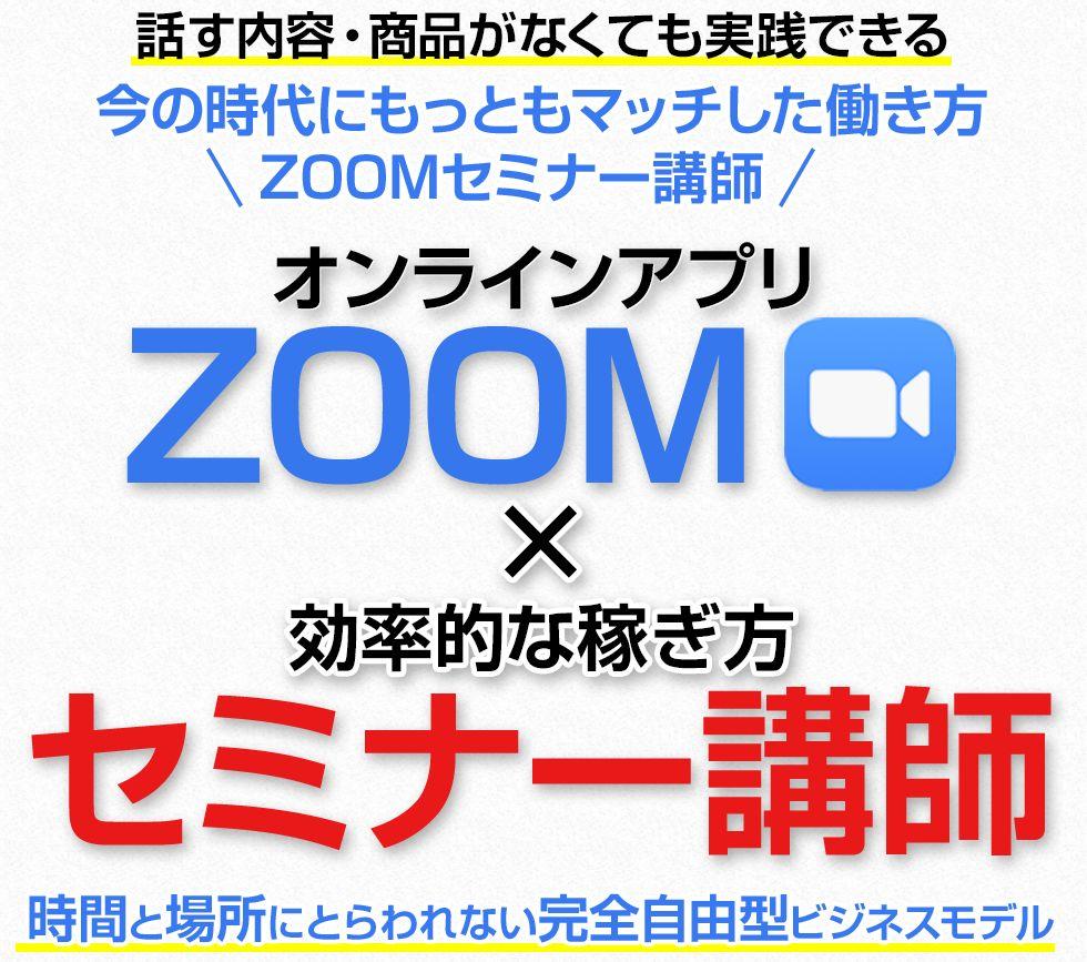 f:id:kazumile:20200402173158j:plain