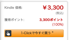 f:id:kazumile:20200403164035p:plain