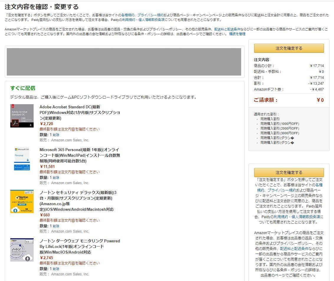 f:id:kazumile:20200512011306j:plain
