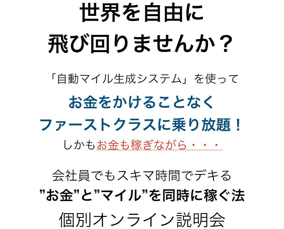 f:id:kazumile:20200527020040j:plain