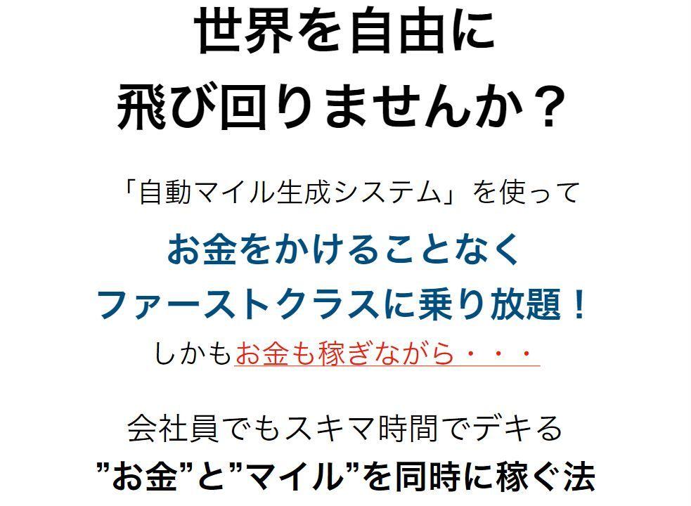 f:id:kazumile:20200527020215j:plain