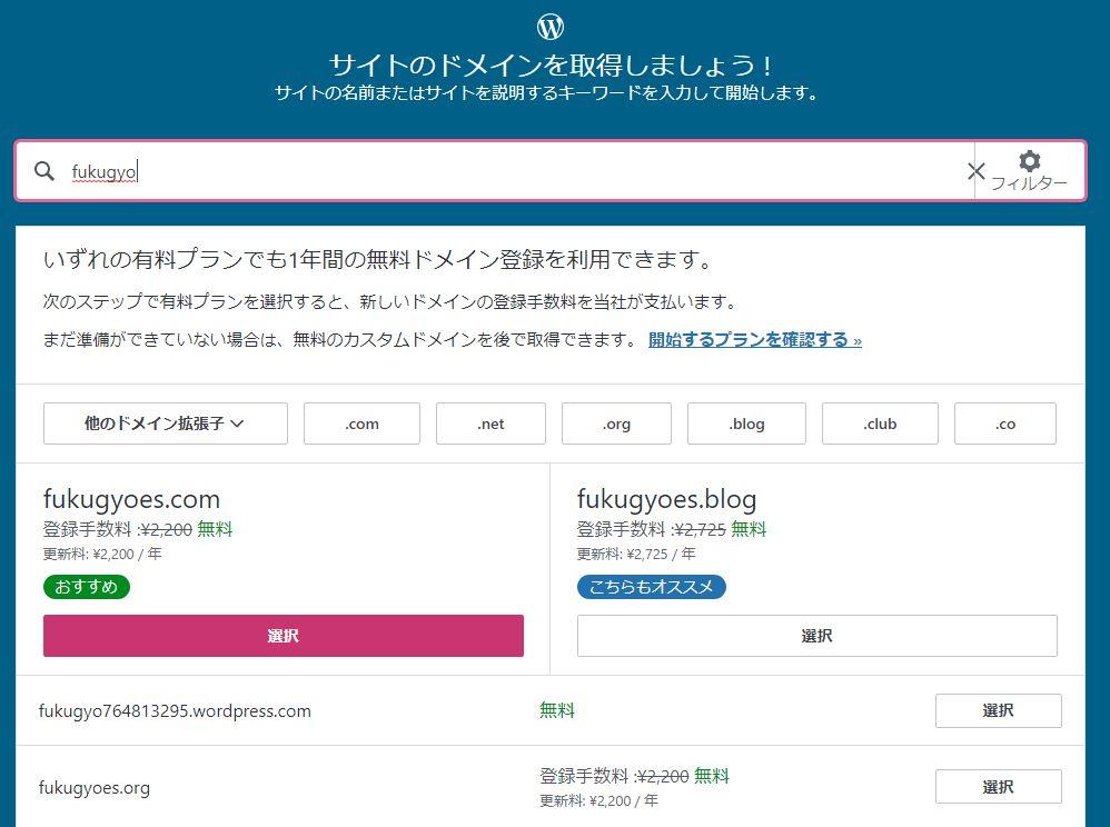 f:id:kazumile:20200602225623j:plain