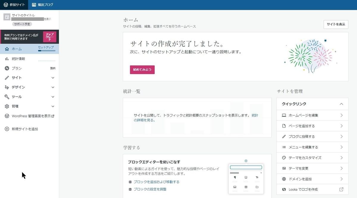 f:id:kazumile:20200602225646j:plain