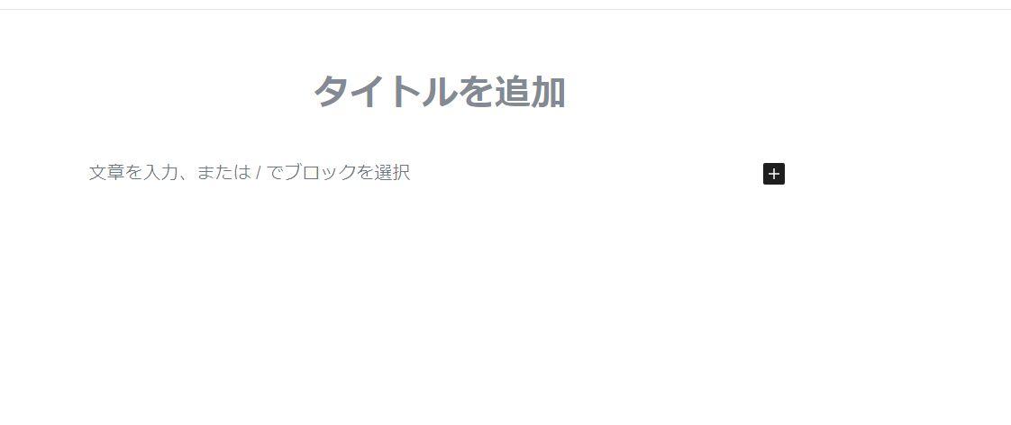 f:id:kazumile:20200602225706j:plain