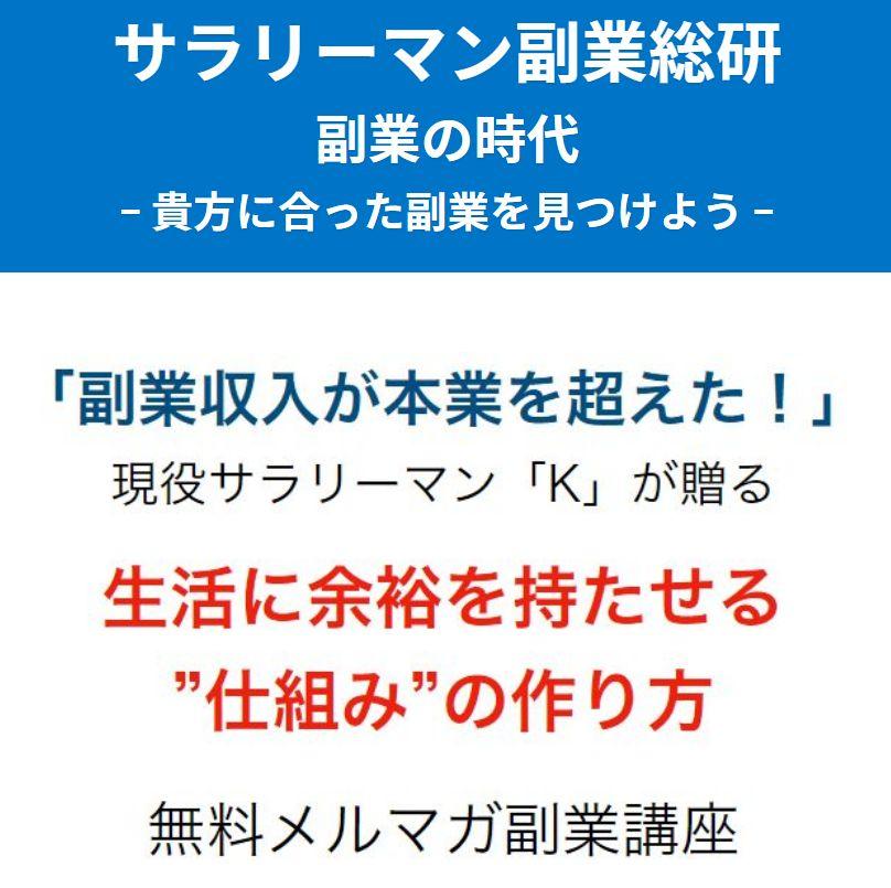 f:id:kazumile:20200602225914j:plain