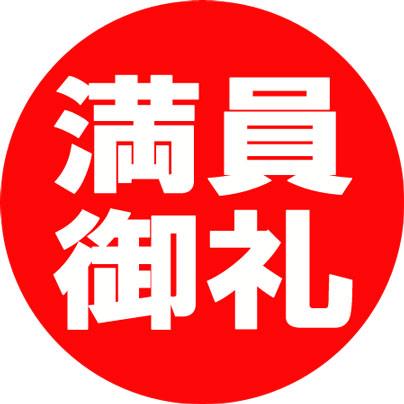 f:id:kazumile:20200610105028j:plain
