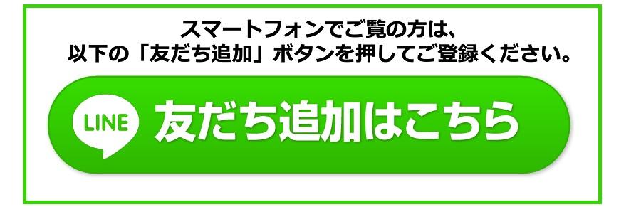 f:id:kazumile:20200615114619j:plain