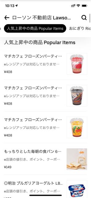f:id:kazumile:20200616101952p:plain