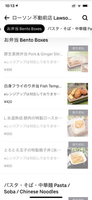 f:id:kazumile:20200616102015p:plain