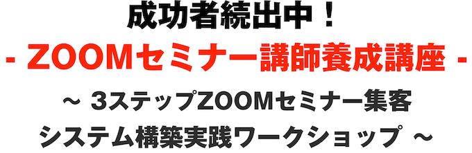 f:id:kazumile:20200618231257p:plain