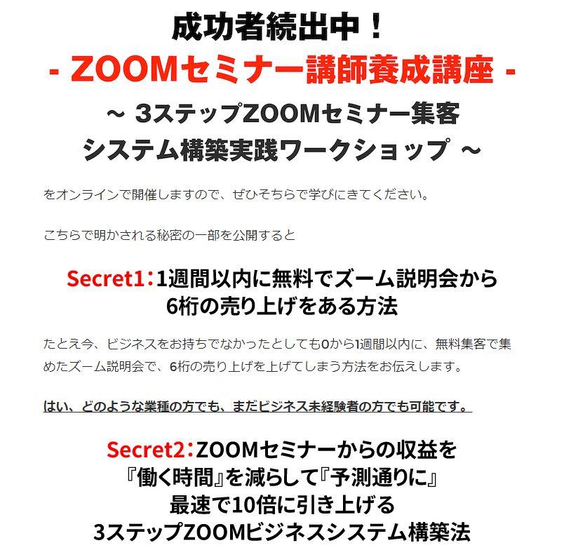 f:id:kazumile:20200728093924j:plain