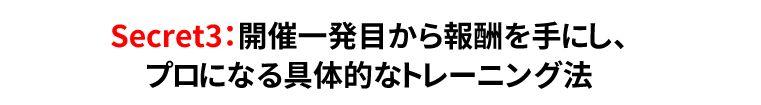 f:id:kazumile:20200728093928j:plain