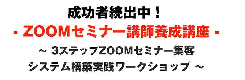 f:id:kazumile:20200806222136j:plain