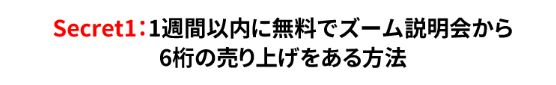f:id:kazumile:20200806222227j:plain