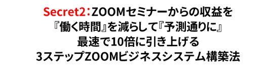 f:id:kazumile:20200806222232j:plain