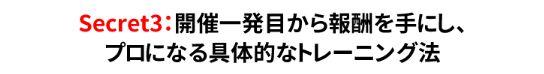 f:id:kazumile:20200806222241j:plain