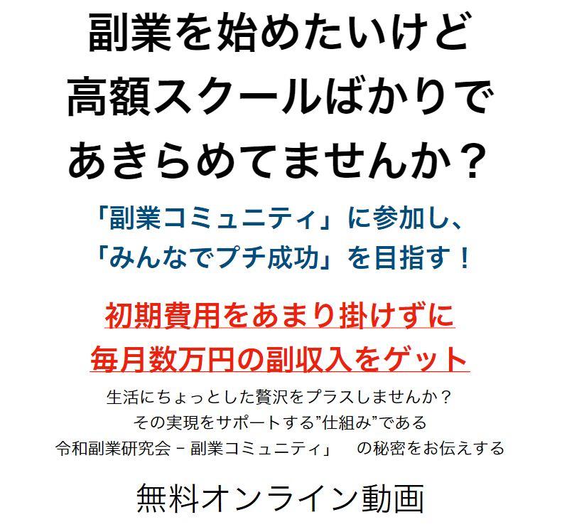 f:id:kazumile:20200816165214j:plain
