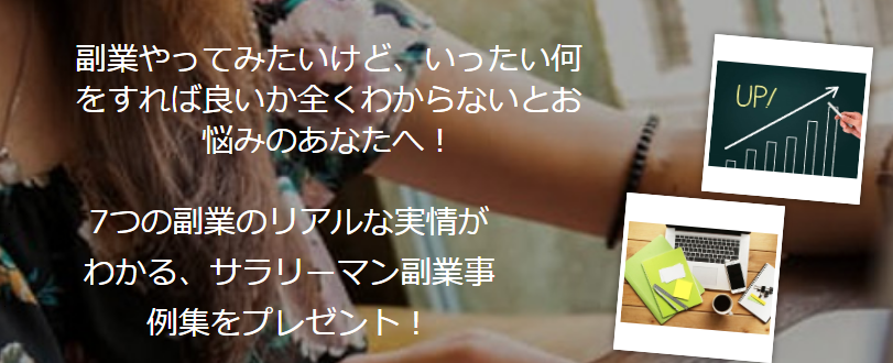 f:id:kazumile:20201007001425p:plain
