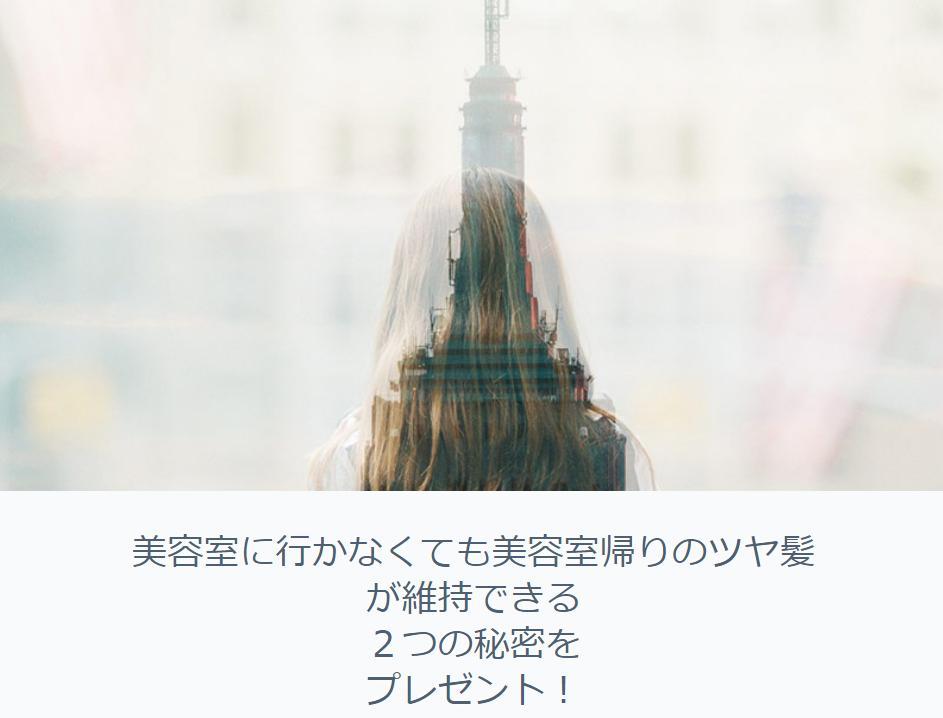 f:id:kazumile:20201007001703p:plain