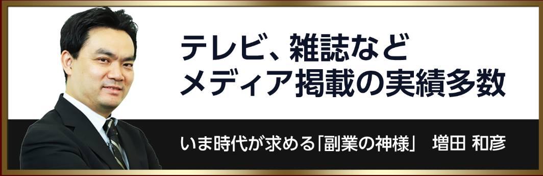f:id:kazumile:20201008003547j:plain