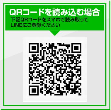 f:id:kazumile:20201202093908p:plain