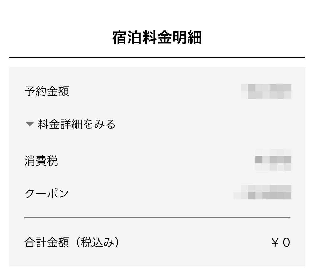 f:id:kazumile:20210302235927p:plain