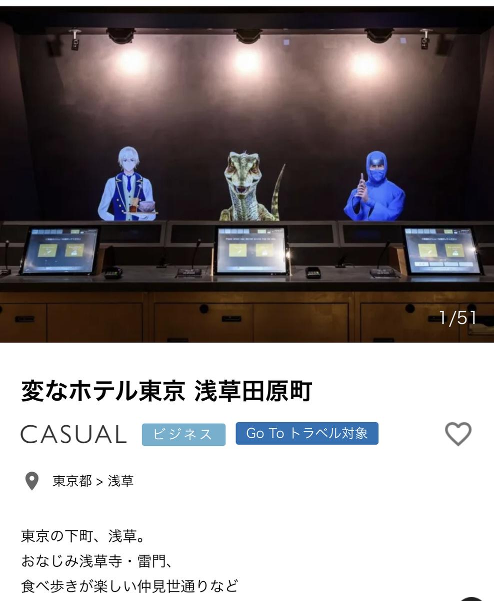 f:id:kazumile:20210303000317p:plain