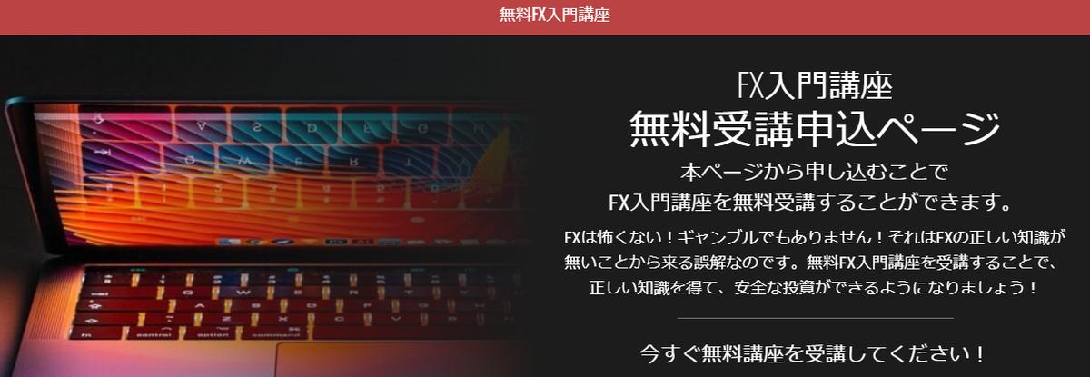f:id:kazumile:20210420005217p:plain