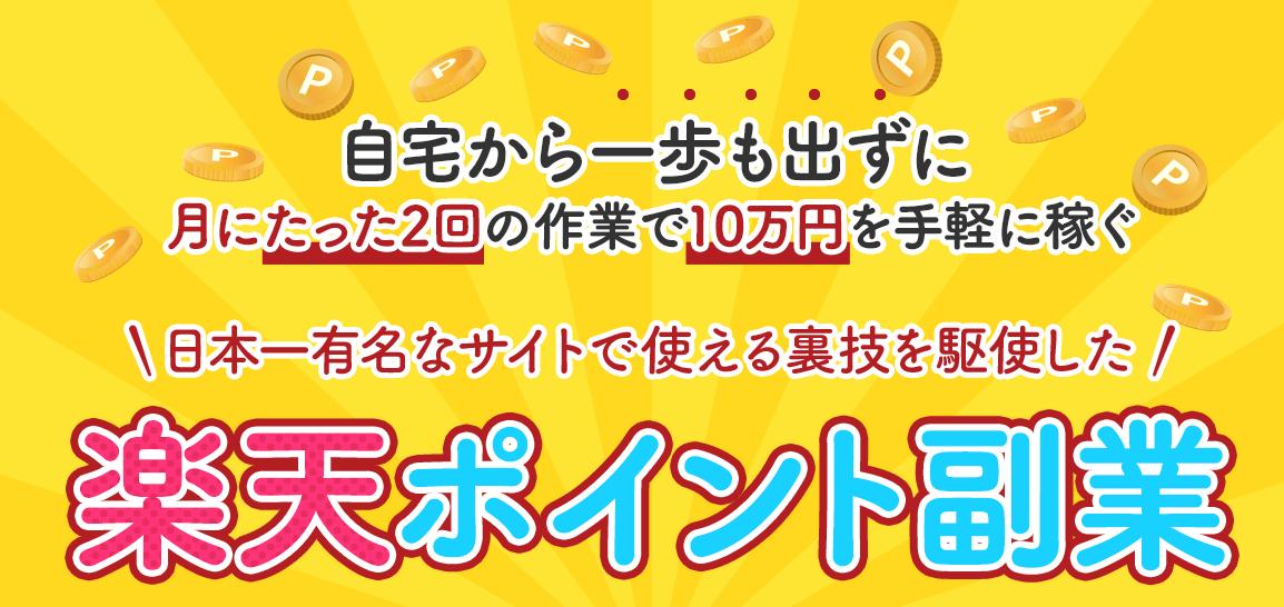 f:id:kazumile:20210511011548p:plain