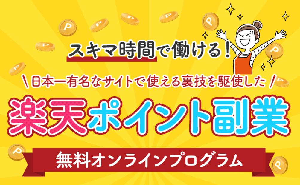 f:id:kazumile:20210722160450p:plain