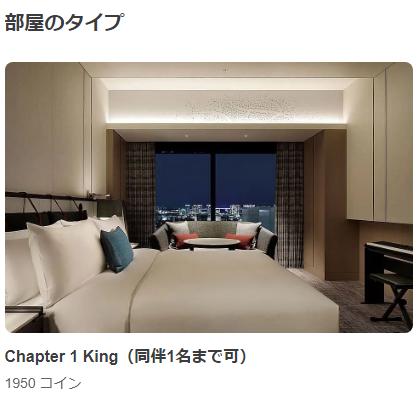 f:id:kazumile:20210802101426p:plain