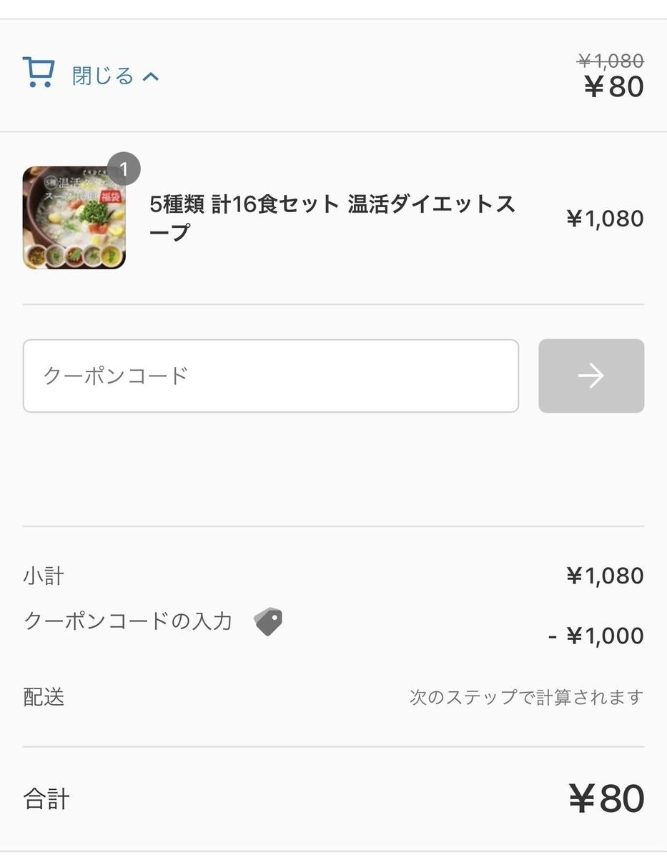 f:id:kazumile:20210823012400j:plain