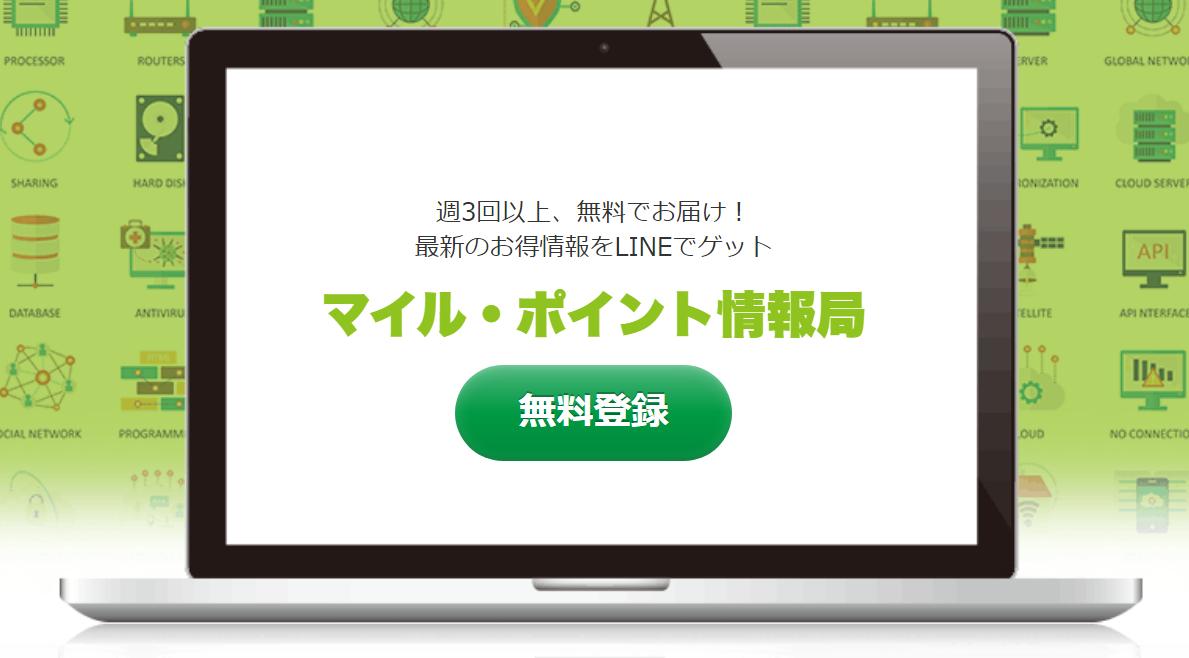 f:id:kazumile:20210831015238p:plain