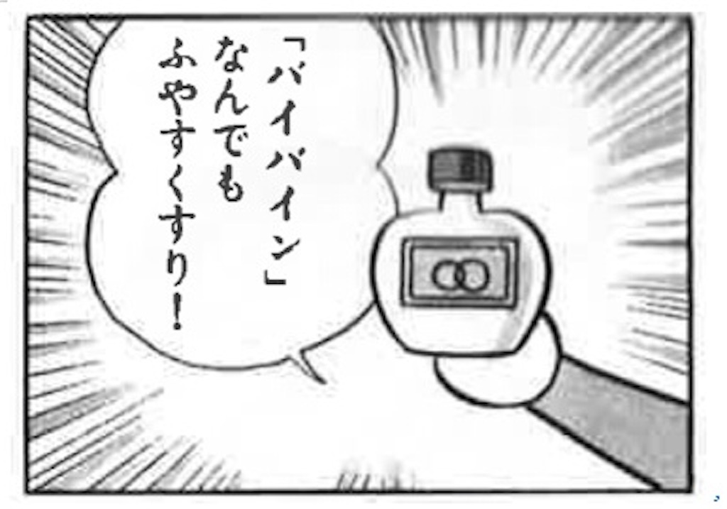 f:id:kazumin149:20170221221427j:image